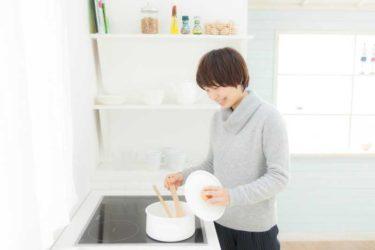 【家事代行サービス】ドキドキの初体験!