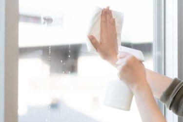 窓の掃除は難しい?いえいえ、お掃除グッズで簡単に掃除できます!