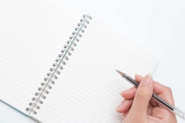 ノートの真ん中から書く|絵として覚える暗記法