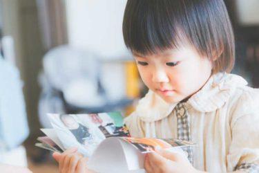 育児が辛いときにリフレッシュする方法について
